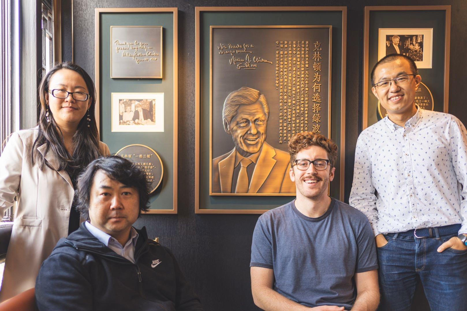 Group members meet in China